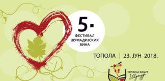 Agrosaveti - Festival sumadijskih vina 02