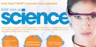 Agrosaveti - Konkurs za studente prirodnih nauka 01