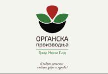 Agrosaveti - Podrška organskim poljoprivrednicima 01