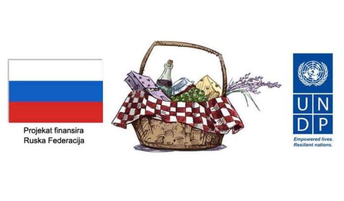 Agrosaveti - Sremska korpa tradicionalnih proizvoda 01