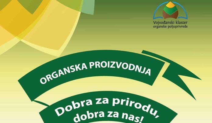 Agrosaveti - Vojvođanski klaster organske poljoprivrede 01