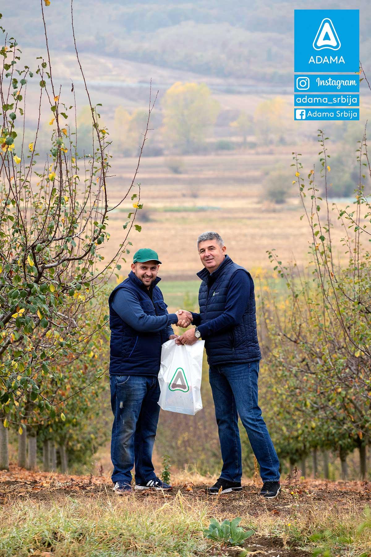 Agrosaveti---Adama---Sljiva--Gornje-Rataje---Darko-Blazic---Fotkaj-plod-i-uvecaj-rod---Konkurs