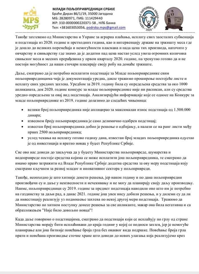 Agrosaveti obracanje ministru poljoprivrede 02